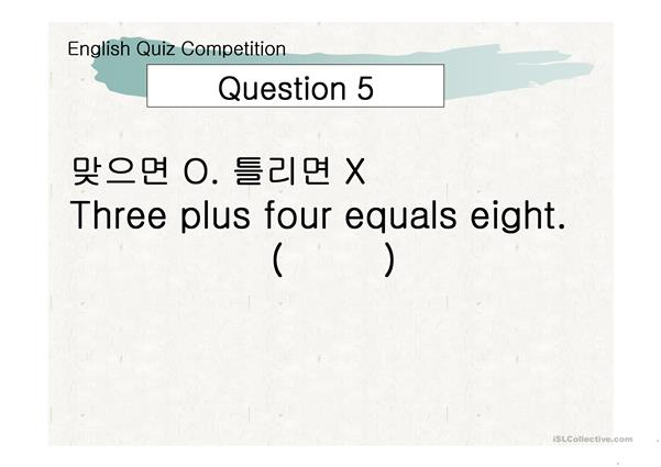 English Quiz - Korea 2008