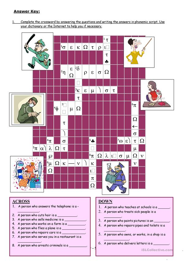 Phonemic Crossword
