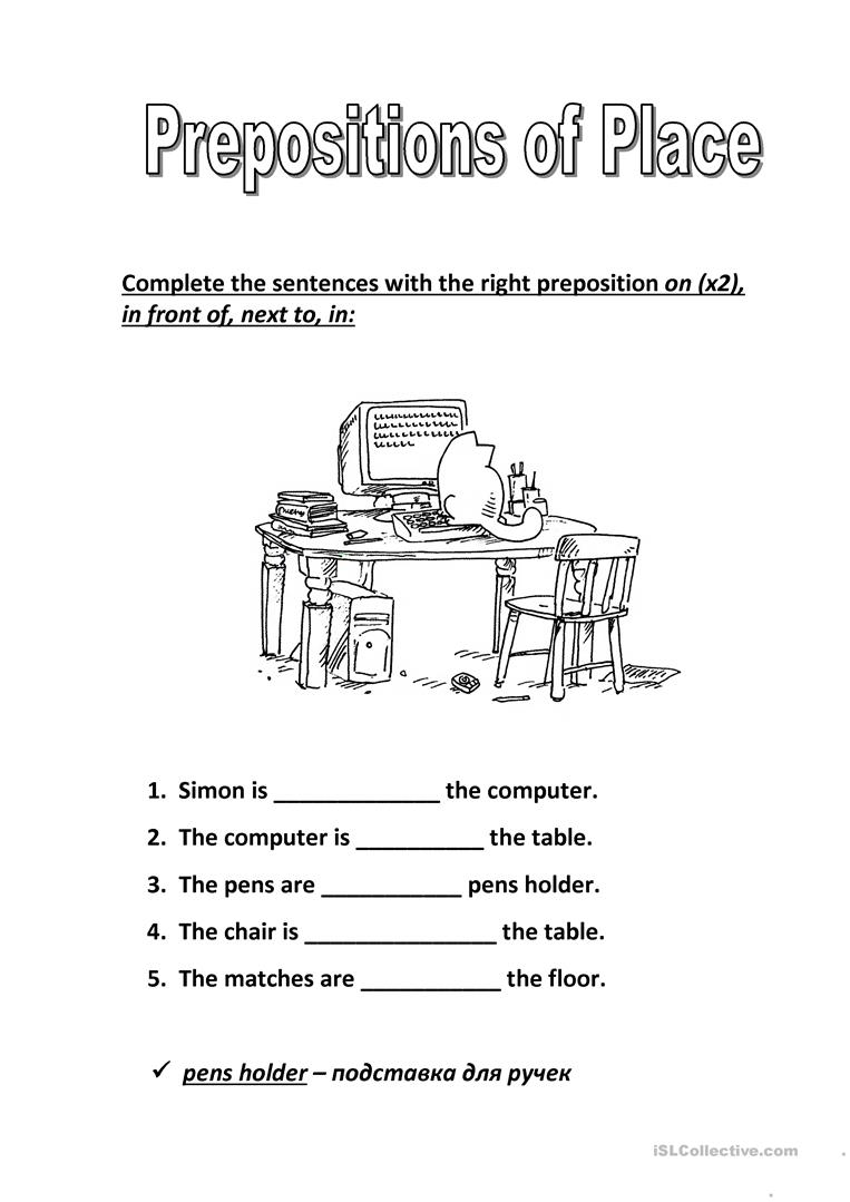 Prepositions of Place (Part 3) - English ESL Worksheets