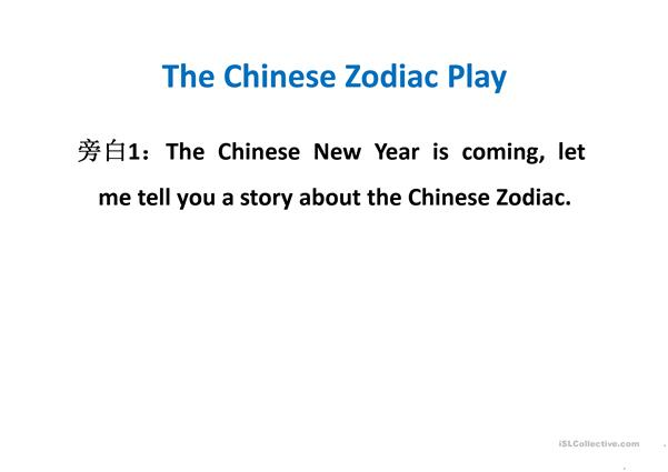 Chinese Zodiac Play