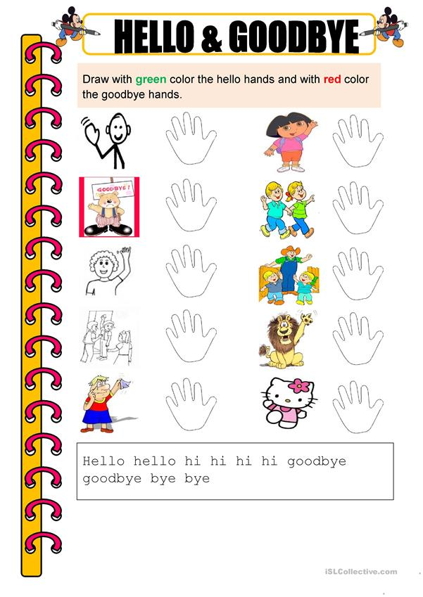 HELLO AND GOODBYE WORKSHEET