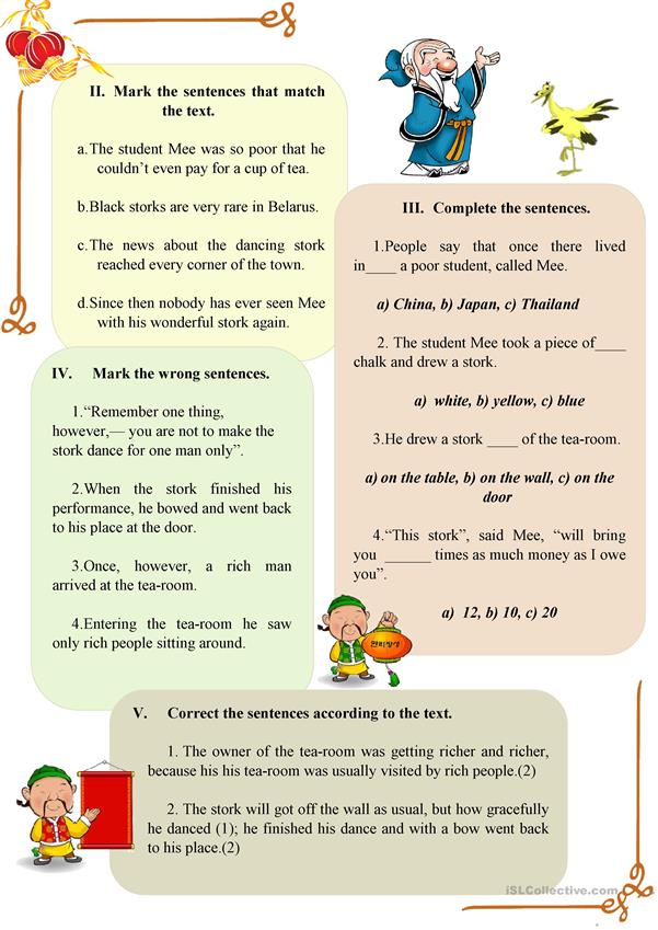 Reading Comprehension text