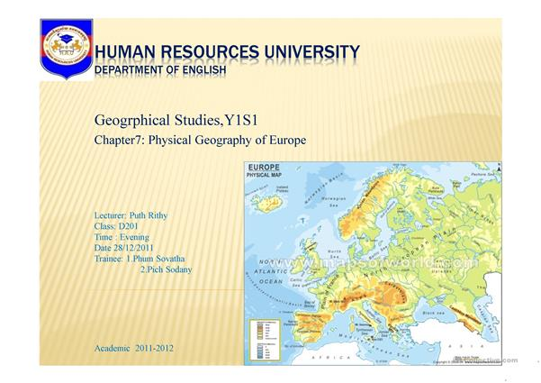 Europe satellite map physical geography powerpoint introduction   tpt.