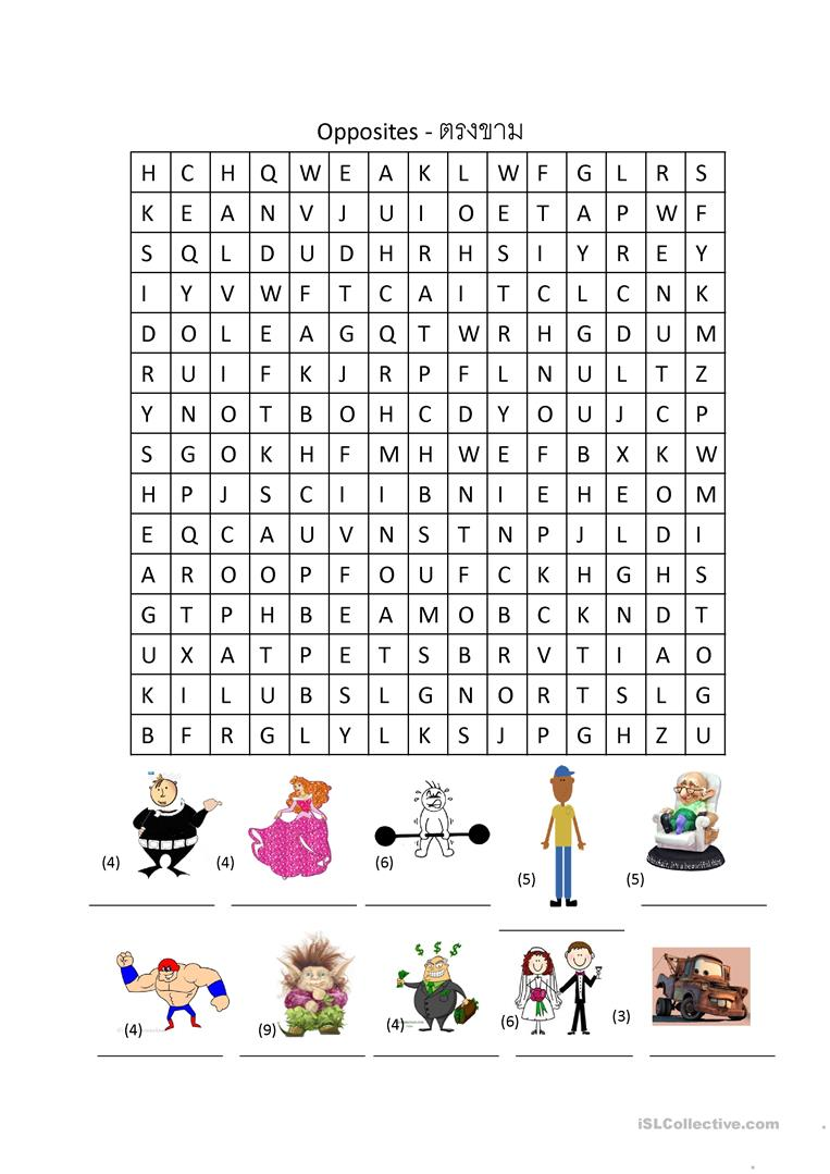 Adjectives/opposites wordsearch - English ESL Powerpoints