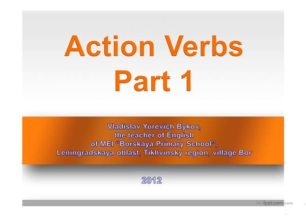 Action Verbs (Part 1)