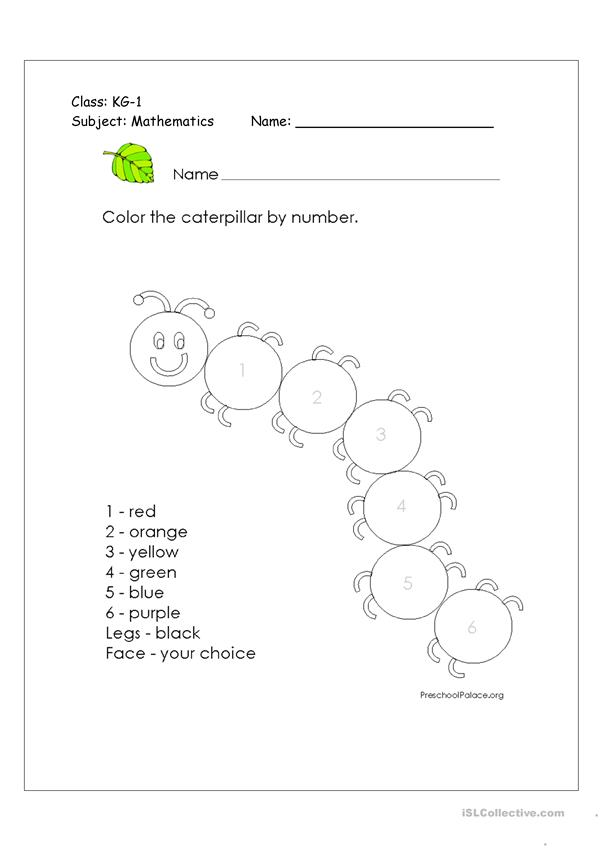 Numbers cut and paste activity worksheet