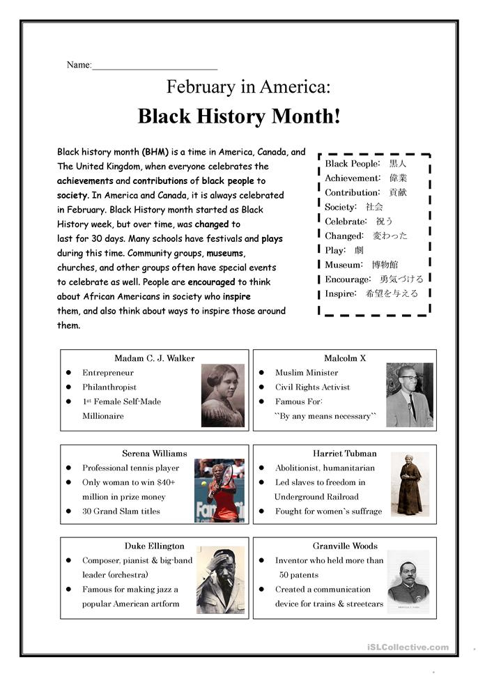 black history month worksheets