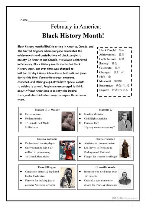 PrimaryLeap.co.uk - Famous Women In History Worksheet | History ...