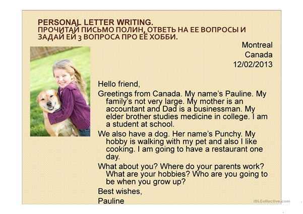 Personal letter elementary