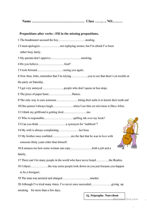 Preposition In Learn In Marathi All Complate: Preposition After Verb Worksheet