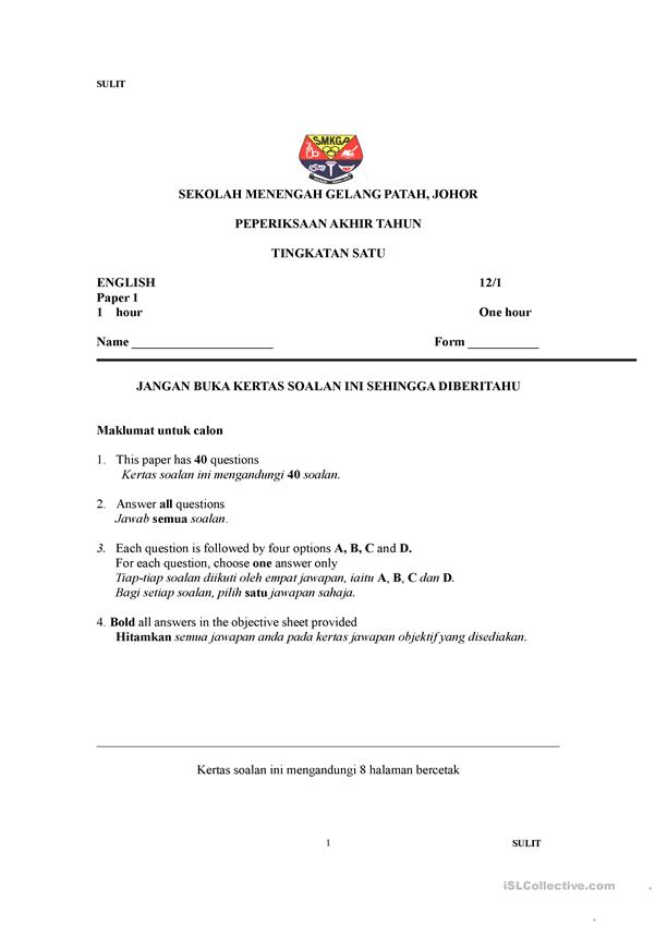 form 1 english paper 1 2013
