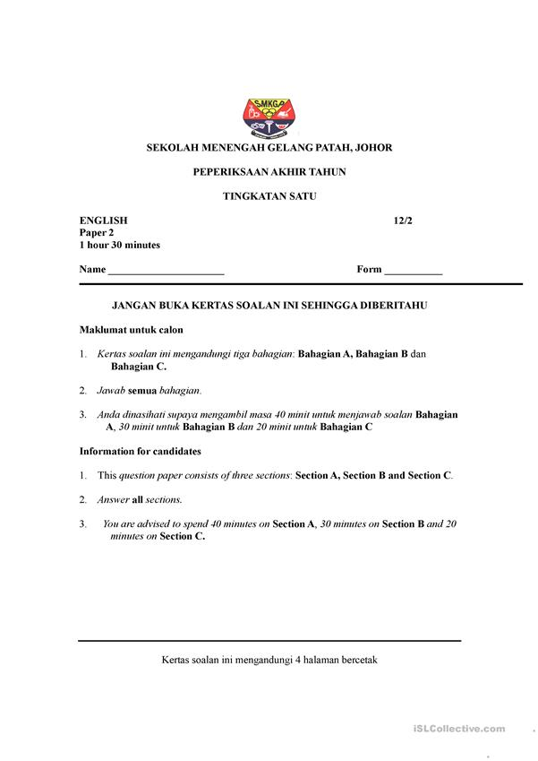 form 1 english paper 2 2013