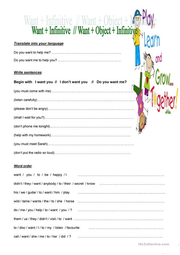 exercises with the verb want worksheet free esl printable worksheets made by teachers. Black Bedroom Furniture Sets. Home Design Ideas