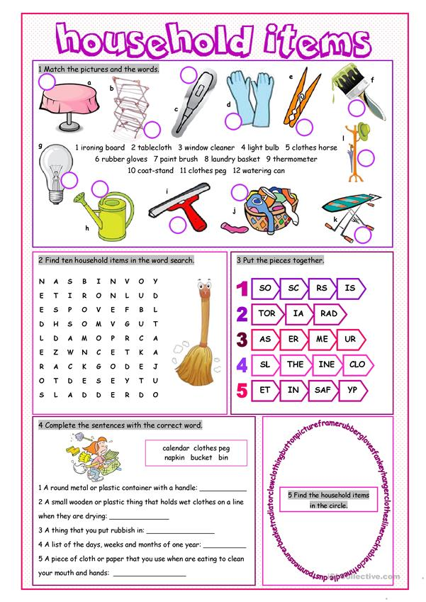 Household Items Vocabulary Exercises