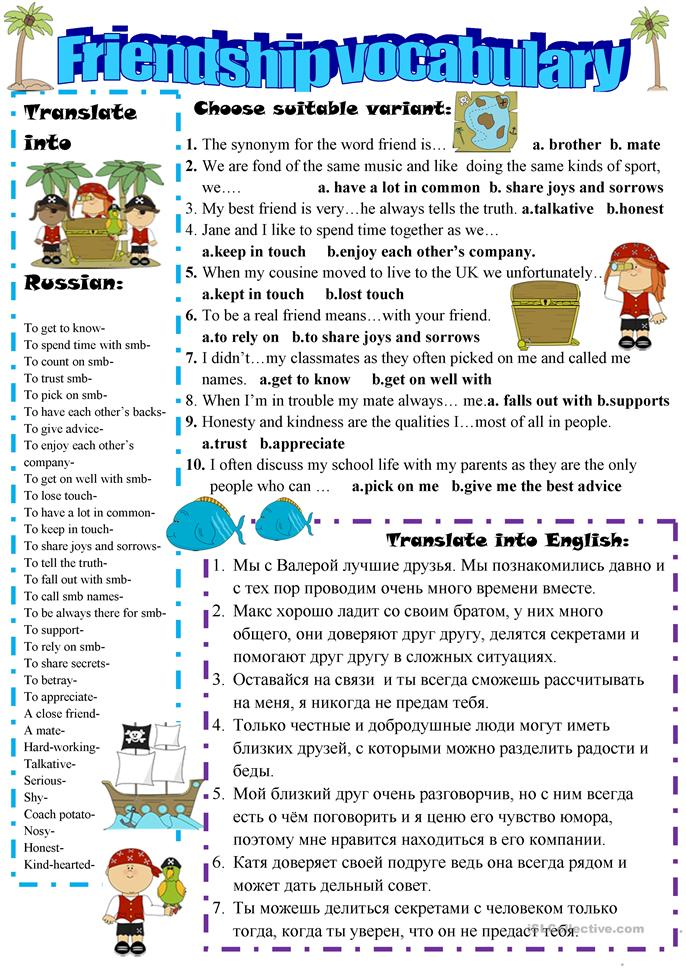 Friendship Expressions Worksheet Free Esl Printable