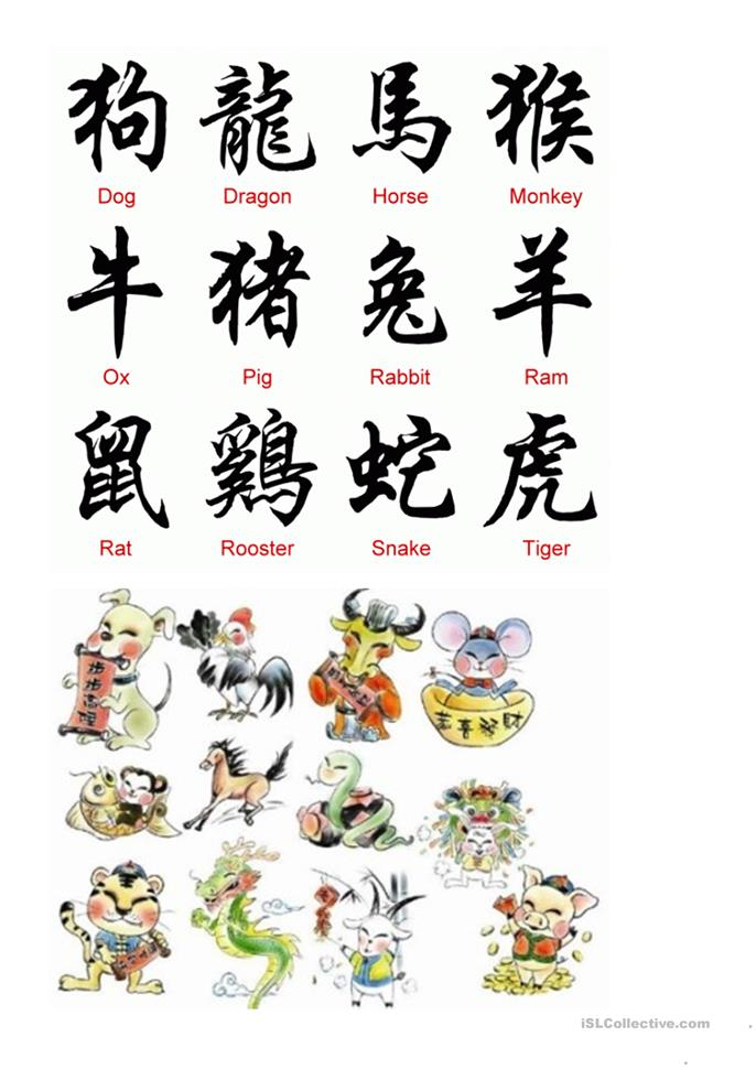 Chinese New Year Mix And Match Worksheet Free Esl