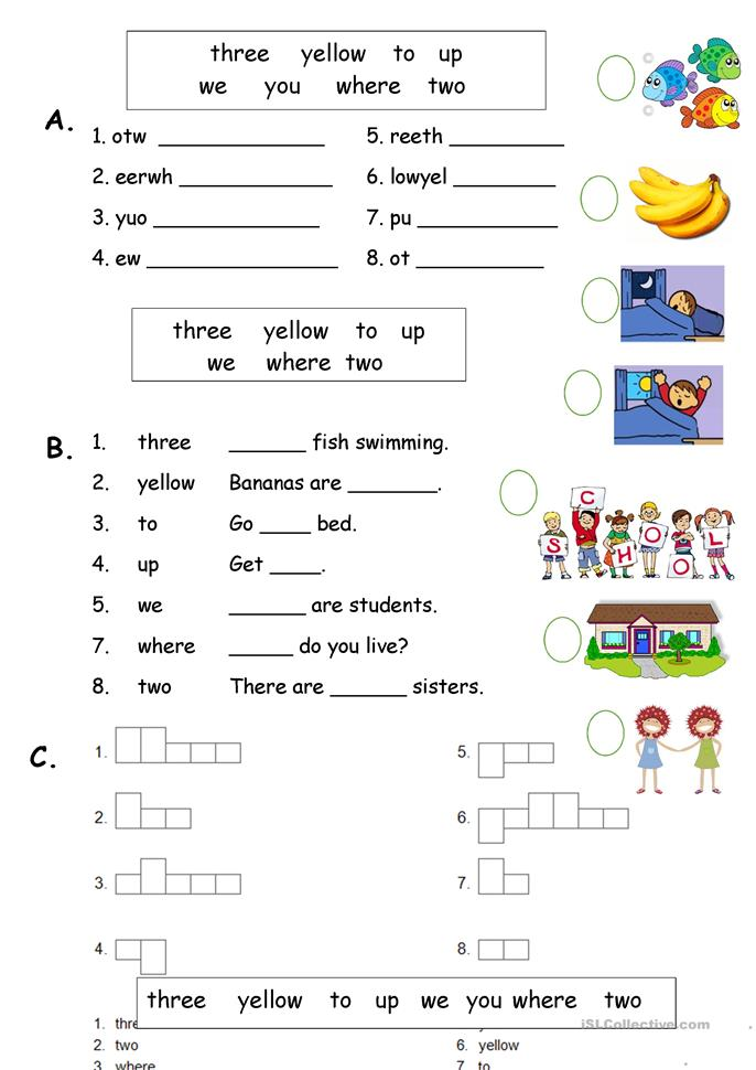Pre K Sight Words I Worksheets : Pre primer sight word worksheets free esl