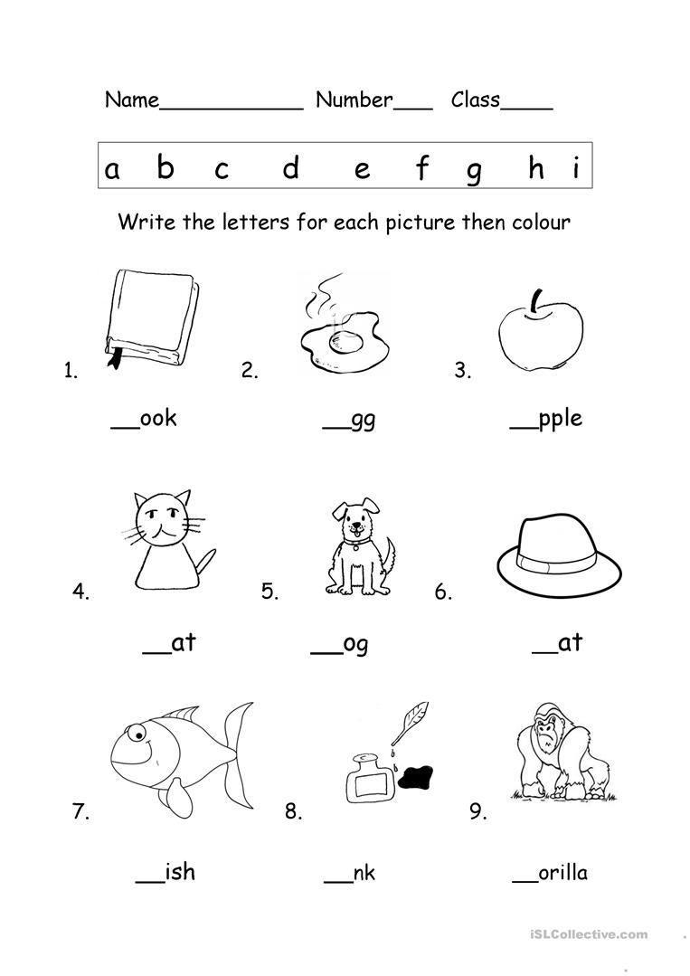 Crush image for printable phonics worksheet