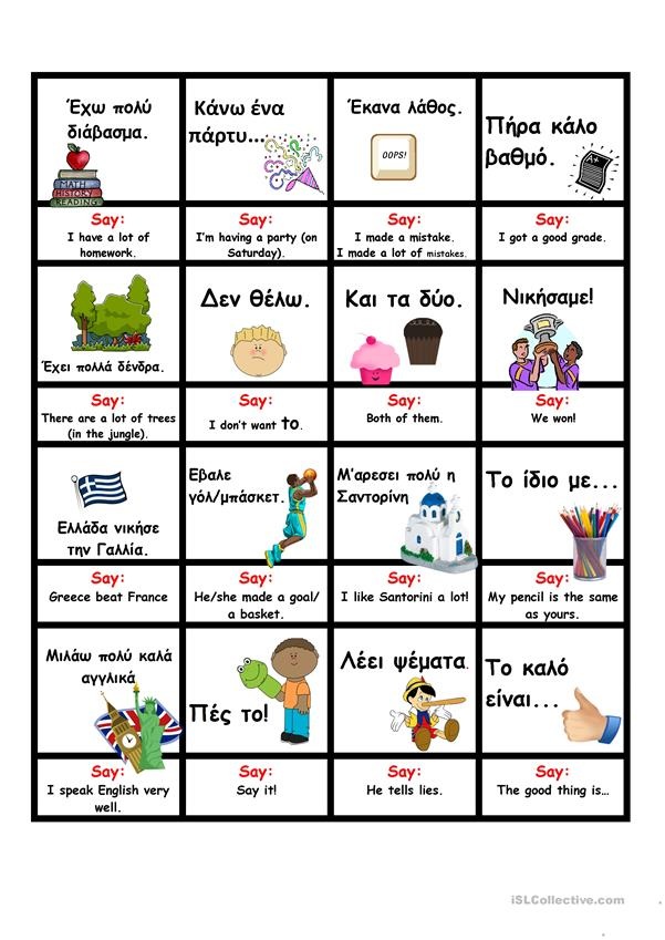 48 Cards: Common English Errors for Greek Students Set 1