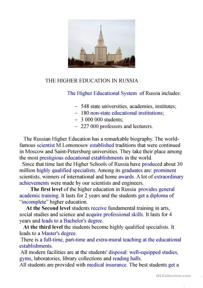 problems of higher education in russia The current state of special needs education in russia: inclusive policies and practices  inclusive education is the way to settle this problem this article focuses on inclusive education, providing an overview of the developments of inclusive education in russia  the implementation of inclusive education in russia is done in accordance.