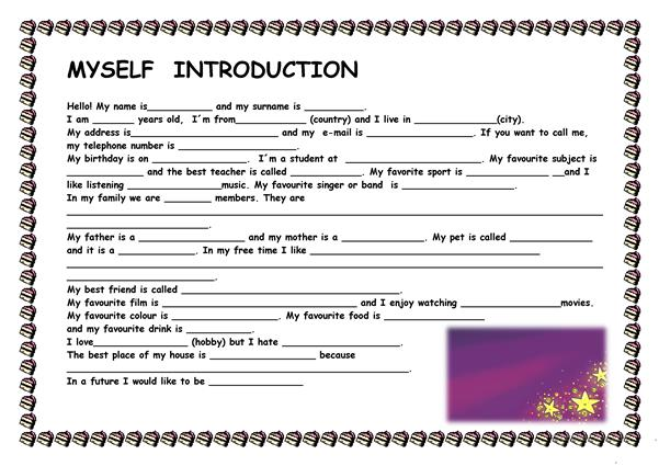 Myself Introduction - 1st person