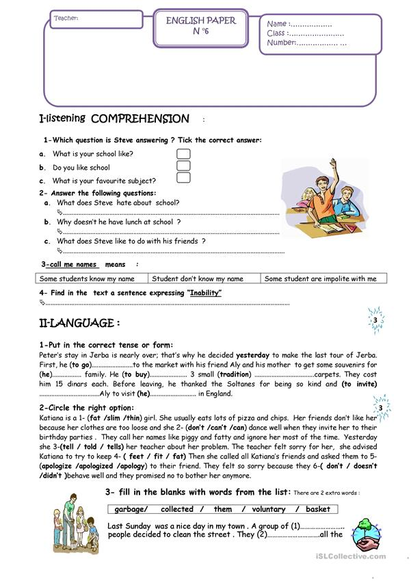 listening and comprehension test