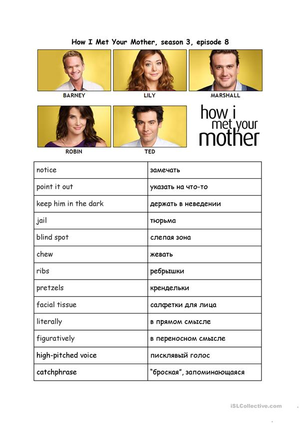 How I Met Your Mother 3.08