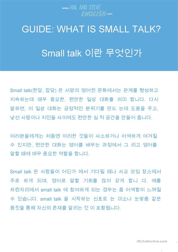 Small talk conversation with Korean and English