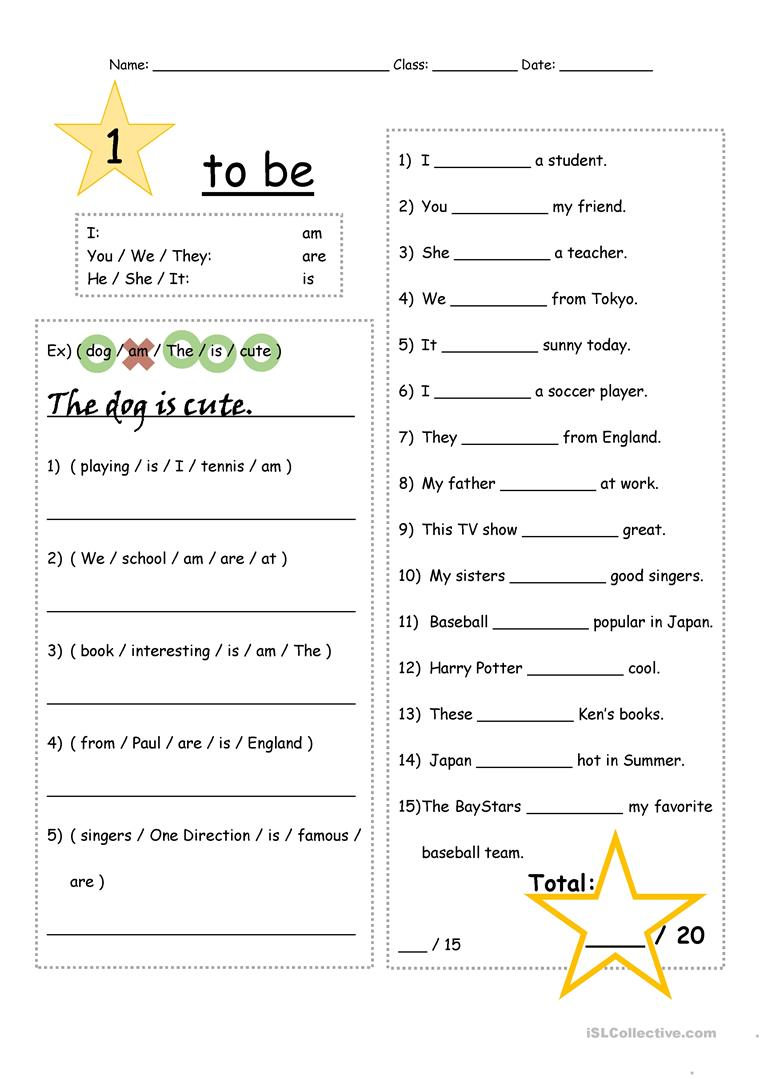 To be verb practice Level 1 - English ESL Worksheets