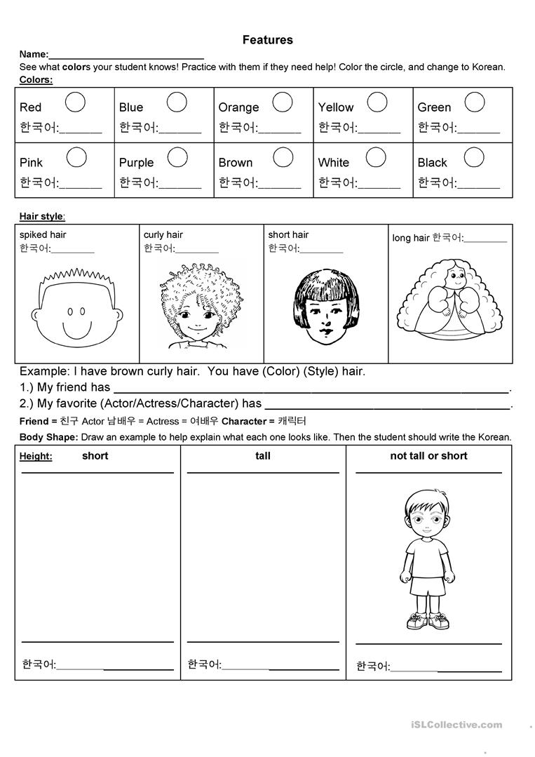 features-esl-korea-oneonone-activities_96697_1 Color Worksheet Jobs on grade 1 efl, 6th-grade steve, for contractors,
