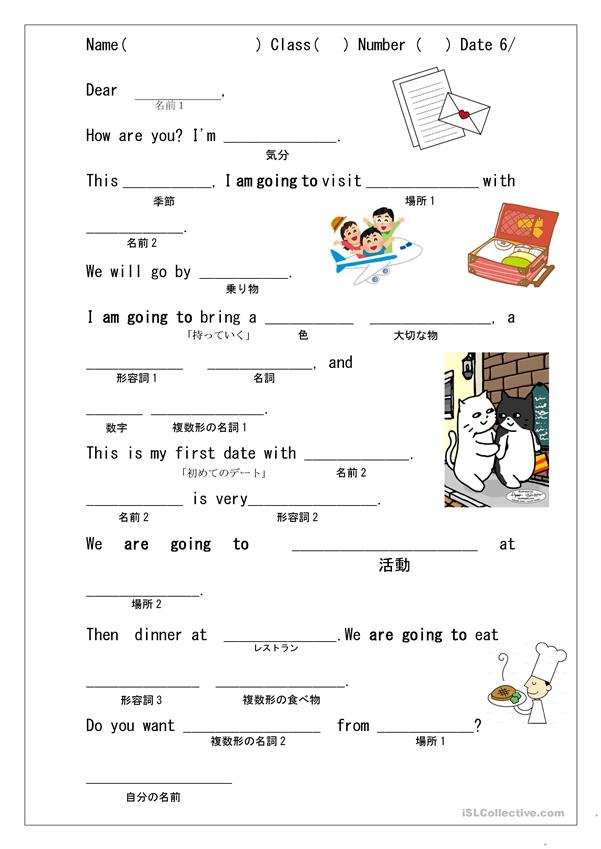 mad lib for japanese students be going to worksheet free. Black Bedroom Furniture Sets. Home Design Ideas