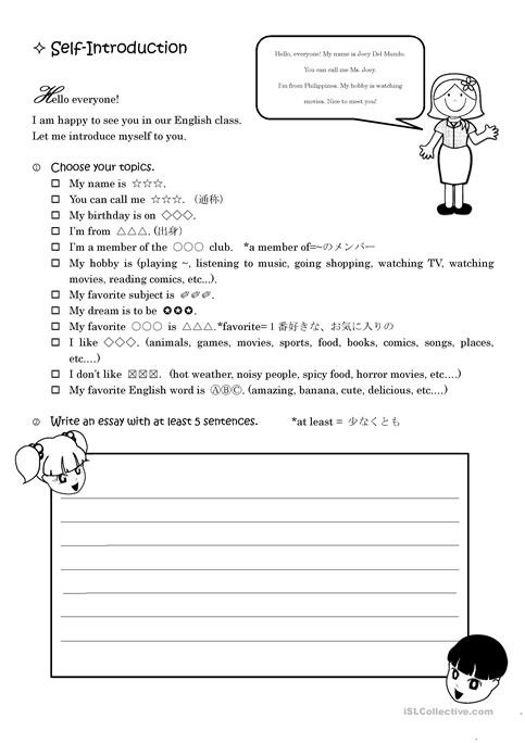 self introduction worksheet worksheet esl printable  self introduction worksheet