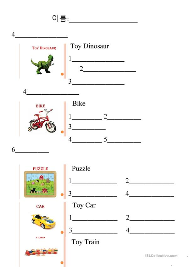 Toys Writing Worksheet