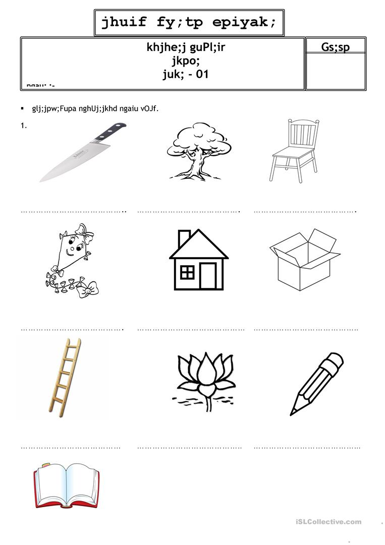 Grade 1 Tamil Test Paper by Tharahai Institution - English ...