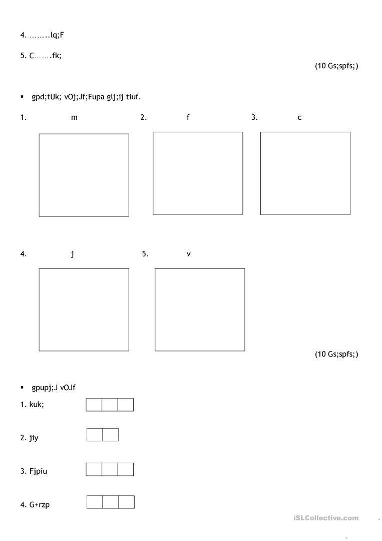 grade 1 tamil test paper by tharahai institution worksheet free esl printable worksheets made. Black Bedroom Furniture Sets. Home Design Ideas