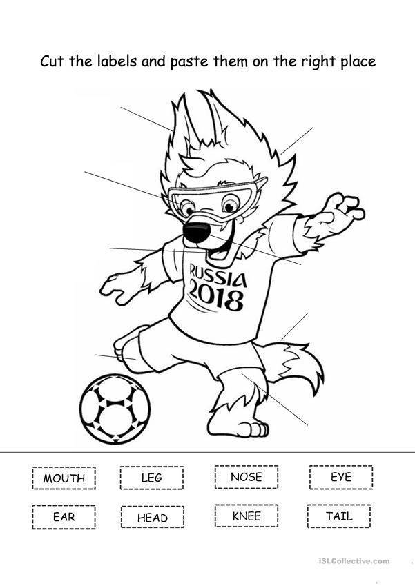 Worldcup mascot