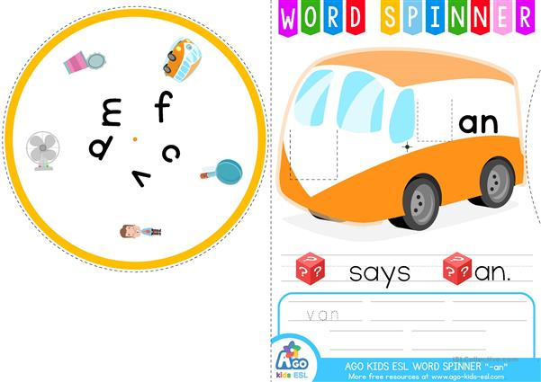 English Reading Word Spinner (Words with Uppercase ~AN) - BINGOBONGO Learning