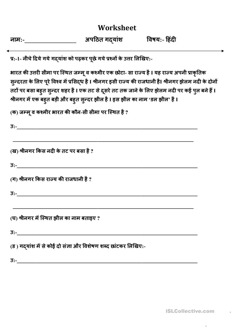 - HINDI UNSEEN PASSAGE - English ESL Worksheets For Distance