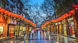 Great ESL teaching position in Nanjing- 18,000 RMB take home