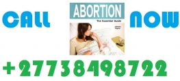 Seeb₪₪0027738498722///௵SAFE MEDICAL TOP ABORTION CLINIC